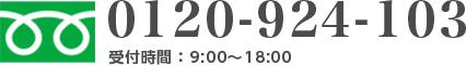 0120924103